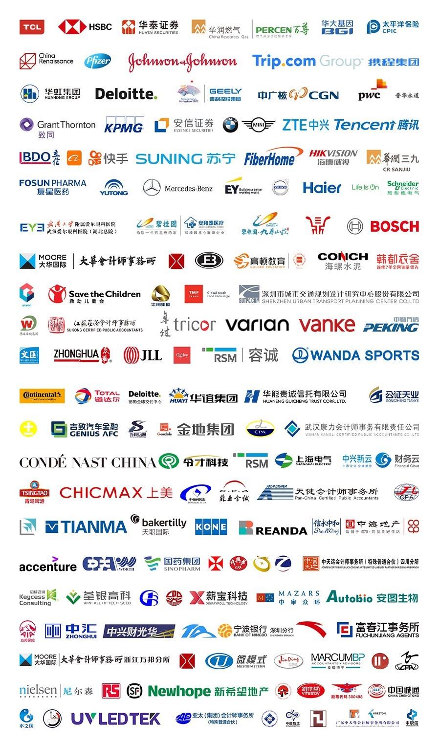 激活就业市场,ACCA首次举办大型线上招聘会