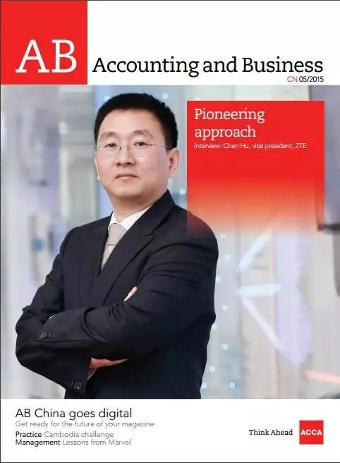 AB_Magazine_6.jpg