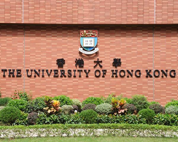 HK-University.jpg