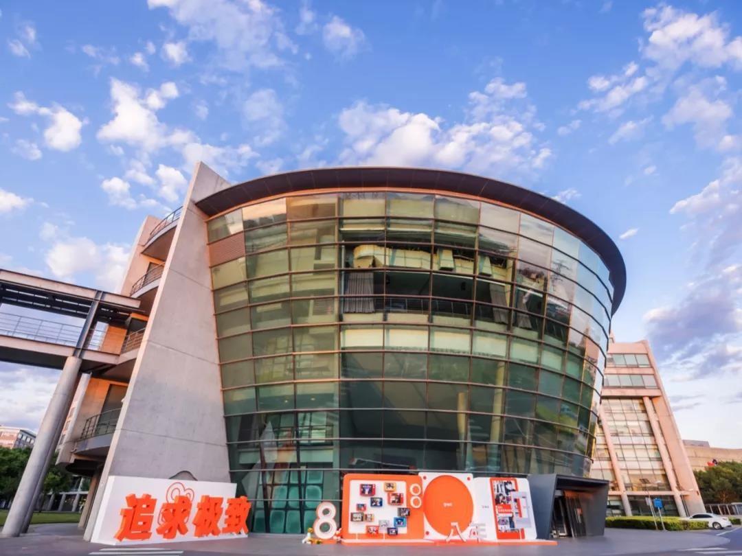 快手北京总部1630904642.jpg