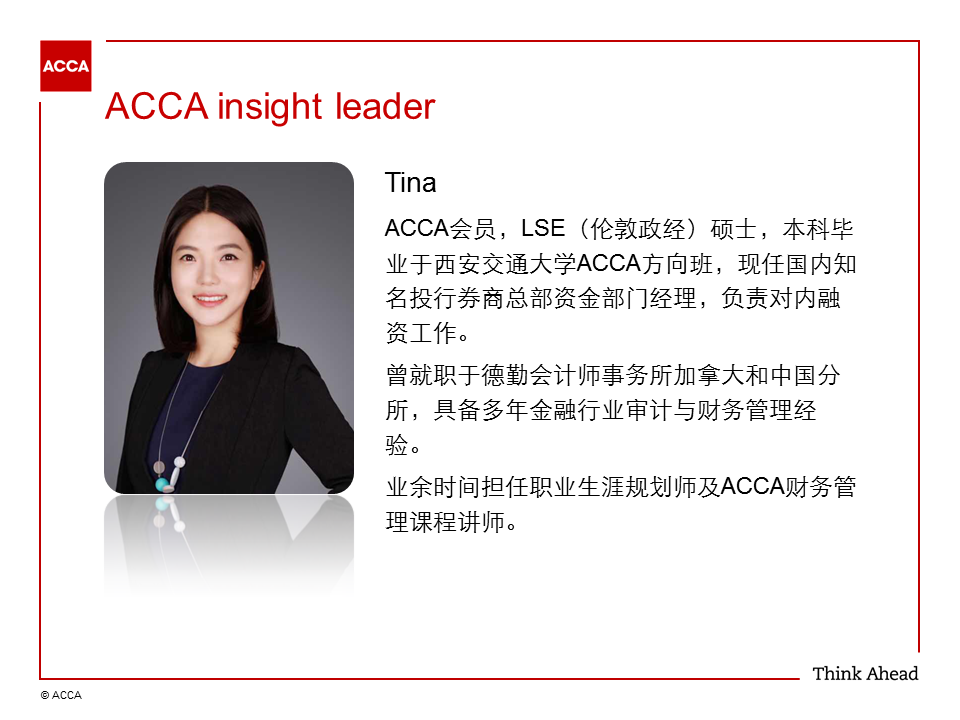 ACCA Insight Leader profile_Tina.png